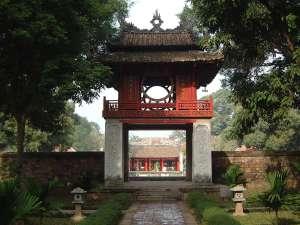 templeofliterature